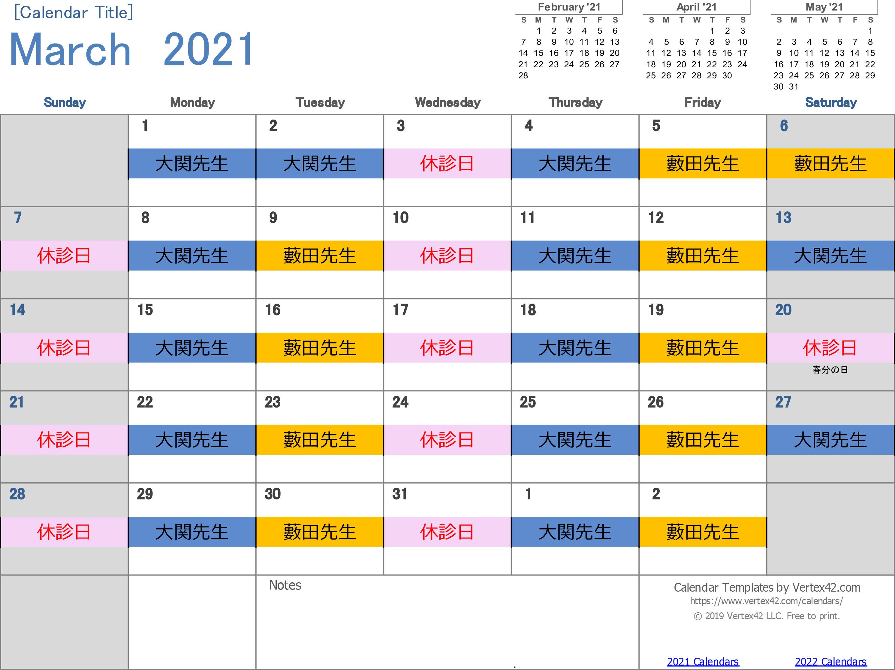 本牧カレンダー07
